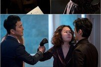 [DA:클립] '닥터 프리즈너' 남궁민X김정난, 공조 관계 깨지나 '위기'