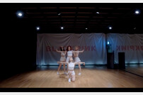 [DA:클립] 블랙핑크, 청량美 가능…'돈트 노우 왓 투 두' 안무 영상 공개