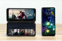 LG전자 첫 5G폰 'V50' 출시 연기