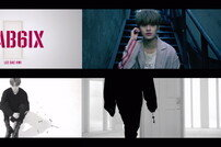 [DA:클립] AB6IX(에이비식스) 이대휘, 탁월한 감정 연기…개인 영상 첫 공개