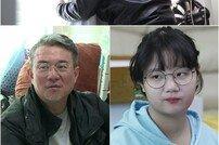 [DA:클립] '살림남2', 천명훈 母가 김성수를 찾아간 이유