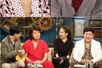 """[DA:클립] '해투4' 유선 """"황정민 극단 선후배, 내 인생의 구세주"""""""