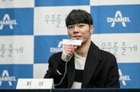 [DA:이슈] 휘성 공식입장 '묵묵부답', 케이윌 공연까지 불똥 (종합)