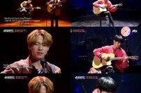 [DA:클립] '슈퍼밴드', '선공개 음악천재' 임형빈X이주혁 나란히 출격