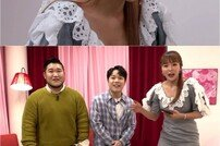 [DA:클립] '마리텔V2' 홍진영, 홍디션 1R…최다 게스트 등장