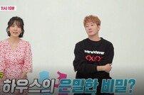 """[DA:클립] '동상이몽2' 허규 """"♥아내 신동미, 애교↔분노 간극 엄청나"""""""
