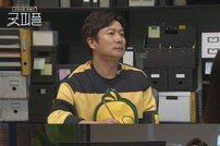"""[DA:클립] 이수근 """"강호동과 예능인생 80% 함께…내 인생 최고 '굿피플'"""""""