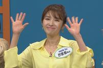 [DA:클립] '비스' 김경란, 연기도전 심경고백…공백기 후 예능 첫 출연