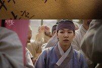 """[DA:클립] '녹두꽃' 4차 티저 """"동학농민혁명 서막 오르다"""""""