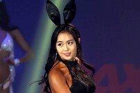 [포토] 권회주 '귀여운 바니걸'