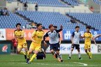 연패 끊은 대전 시티즌, 홈 4연전 전승 도전