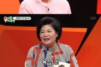 "[DA:리뷰] 김영광 ""홍진영, 엄청 좋다""…홍진영母 ""두 살 차이 딱 좋다"""
