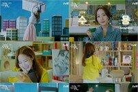 '그녀의 사생활' 박민영, 폭풍 공감 불러일으킨 덕질라이프 BEST3