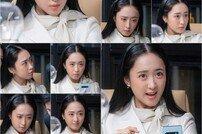 '국민 여러분!' 김민정, 자유자재 '표정 자판기' 등극