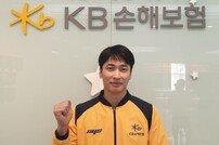 [오피셜] KB손해보험 배구단, 대한항공 프랜차이즈 김학민 영입