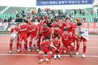 'K리그 최다골' 부산 아이파크, 2회 연속 K리그2 베스트 팀-베스트 경기 선정