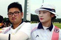 한국양궁, 콜롬비아 월드컵 1차 대회 순조로운 출발