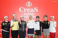 해외파와 국내파가 함께 빛낼 KLPGA 챔피언십
