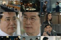 "[TV북마크] '더뱅커' 김상중 '암행감사'→""D1 계획 배후?"" 유동근에 돌직구"