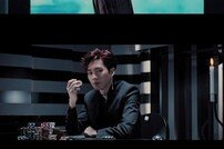 [DA:클립] '컴백' 뉴이스트, 역대급 군무…'BET BET' MV 티저 공개