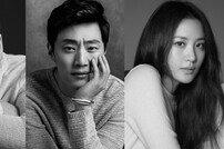 박해수·이희준·수현, '키마이라' 출연…'해품달' 감독 복귀작 [공식]