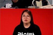 [DA:클립] '전참시' 라미란 출연, 포커페이스 매니저와 현실 자매 케미