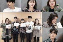 [DAY컷] '퍼퓸' 신성록X고원희, 첫 만남부터 최강호흡…대본 리딩 현장