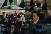 [TV북마크] '더뱅커' 김상중, 금감원 표적감사 역공 제압…김태우 피습