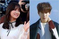 김세정, '라디오스타' 스페셜 MC…블락비 박경 게스트 '5월 방송' [공식입장]