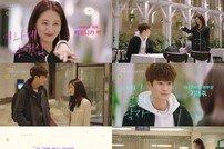 [DA:클립] '초면에 사랑합니다' 김재경-구자성, 이 로코 라인도 기대되네