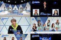 [DA:클립] '프로듀스X101 더 비기닝' 오늘 방송…아이즈원 사심픽 공개