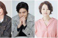 '우아한가' 임수향·이장우·배종옥, 출연 확정…8월 첫방송 [공식]