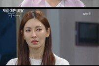 [DA:리뷰] '세제예딸' 최명길, 김소연에게 모멸감 안겨…홍종현은 마음 커졌다 (종합)