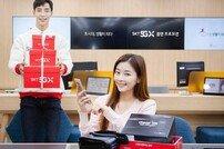 [ICT] 이통사, 5월에도 '5G 마케팅' 열공