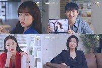 [DA:클립] 임수정-장기용-이다희-전혜진 'WWW' 티저 공개…독특 캐릭터 향연