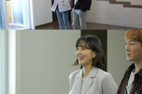 [DA:클립] '동상이몽2' 신동미♥허규, 오늘 새집 첫 공개…5년만에 분가