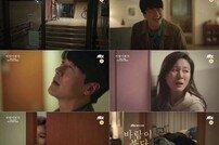 [DA:클립] 감우성X김하늘 '바람이 분다' 3차 티저 공개…감성 멜로+부부 케미