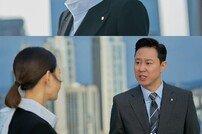 [DA:클립] '더 뱅커' 채시라, 김영필과 옥상서 비밀 만남…유동근 견제 시작?