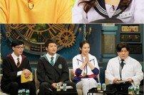 """[DA:클립] '해투4' 강남 """"♥이상화, 처음에 나 싫어하는 줄 알았다"""""""