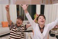 [DA:클립] 김수미 200만원 기부금 터졌다…'마리텔2' 재등장