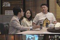 "[DA:클립] '굿피플' 임현서vs이시훈 라이벌 매치 ""강호동vs이만기 같다"""