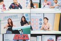 [DA:클립] '장보고' 첫 촬영, 노홍철-하하-붐 색다른 조합 기대 UP