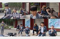 """[DA:클립] '유퀴즈' 측 """"오늘 조세호X남창희 조남지대, 첫 야외 데뷔무대"""""""