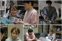 [DA:클립] '아내의 맛' 조안♥김건우, 경제권 두고 '쩐의 전쟁' 발동