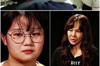 "[DA:클립] ""아쉬워요""…'살림남2' 혜빈, 母 그리움에 눈물 글썽"