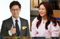 """[DA:클립] '해투4' 정다은, 조우종과 비밀연애 """"사무실에서 업기도"""""""