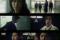 [DA:클립] '조선생존기' 강지환×송원석, 비장함 가득 빌딩 끝장 전투