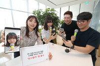KT 노래방 앱 '싱스틸러' 출시
