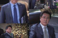 [DA:클립] '더 뱅커' 김상중 vs 유동근, 대한은행 주인 자리 두고 최후 담판