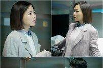 [DA:클립] '어비스' 박보영, 안효섭 부활 시도…사투 시작